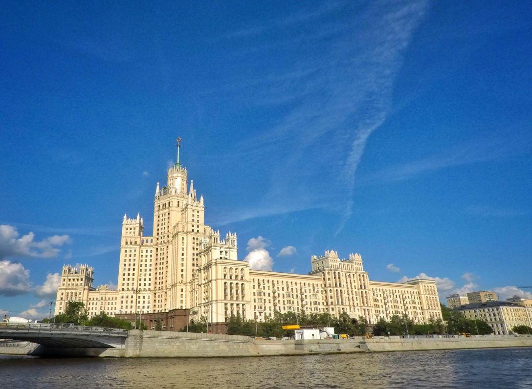 Immeuble Moscou