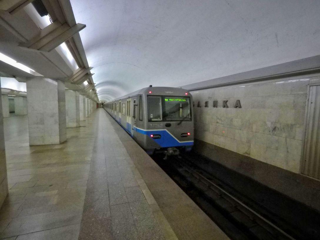 Rame metro moscou