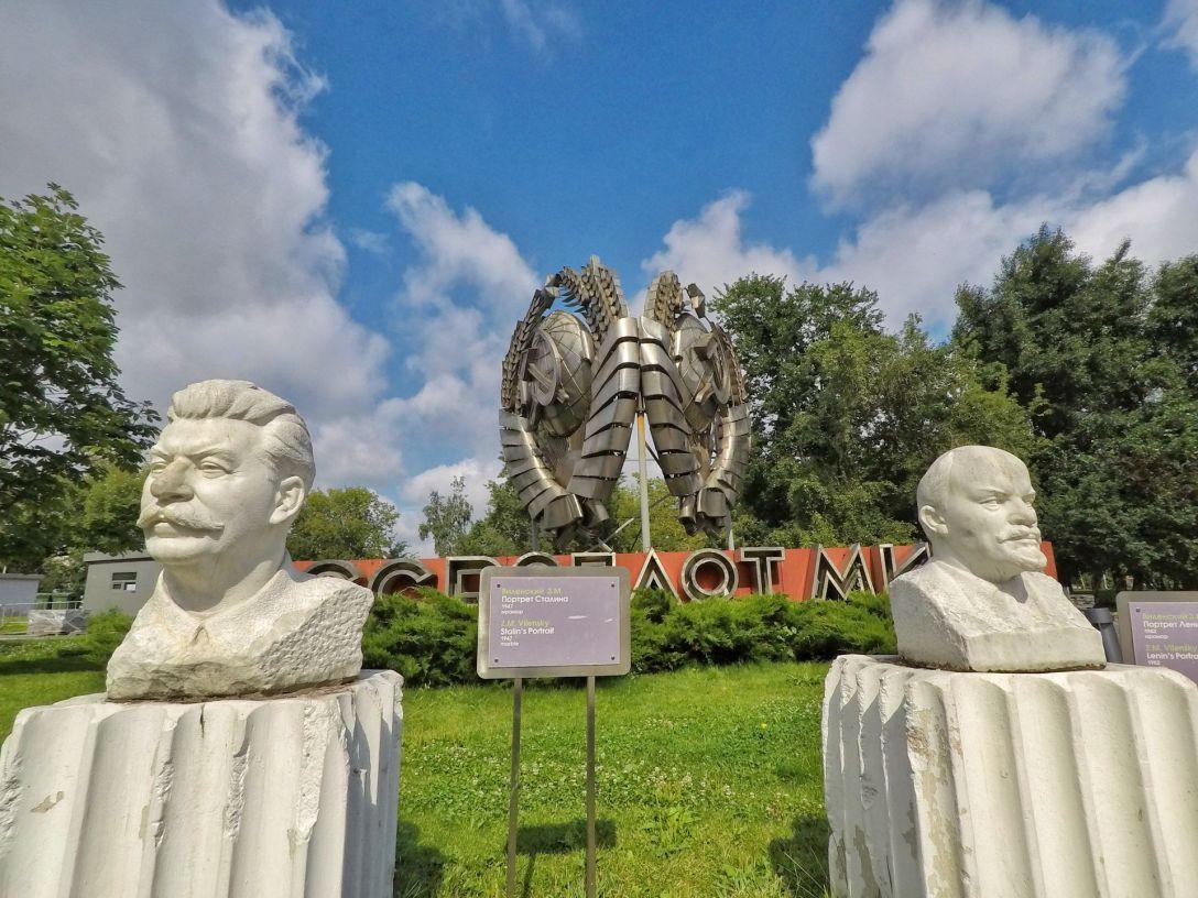 Staline et Lenine Tretiakov