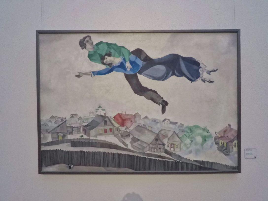 Au dessus de la ville Chagall