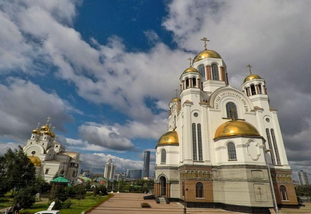 Eglise Ekaterinbourg