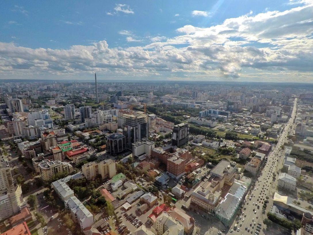 Vue Ekaterinbourg