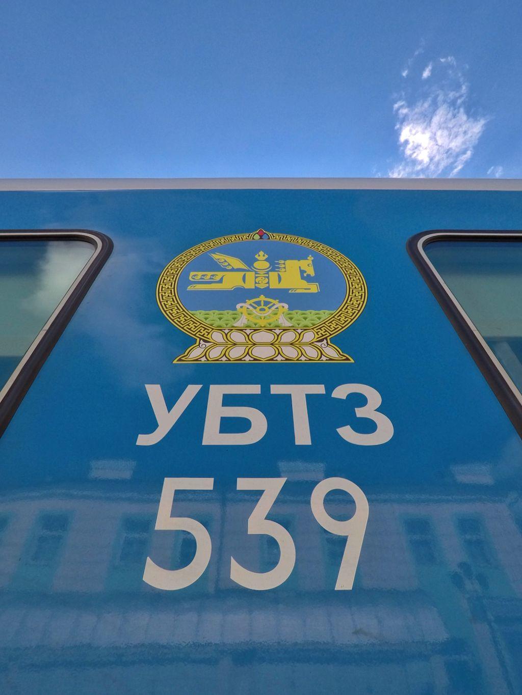 Transmongolien