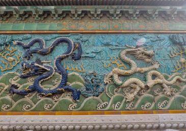 Mur aux dragons...brrr