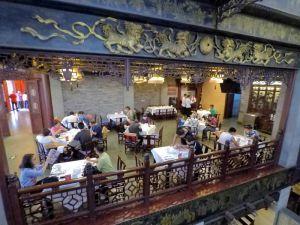 restaurant_Chine_Datong