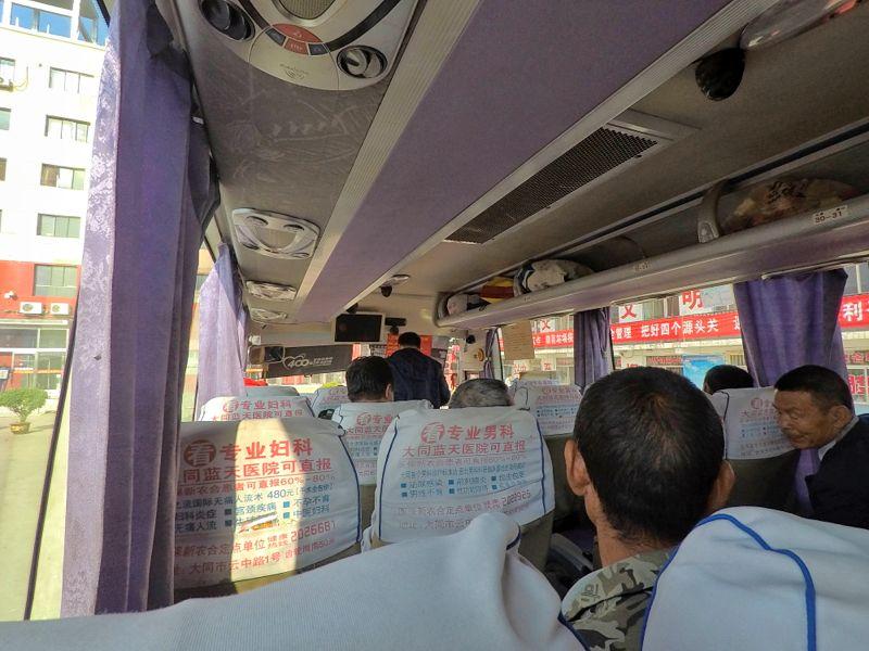 bus_chine_wutai_shan_pingyao