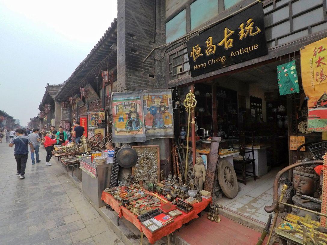 chine_pingyao_boutique