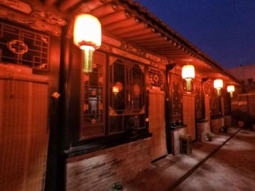 Notre joli hôtel à Pingyao