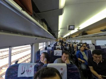 Le TGV chinois