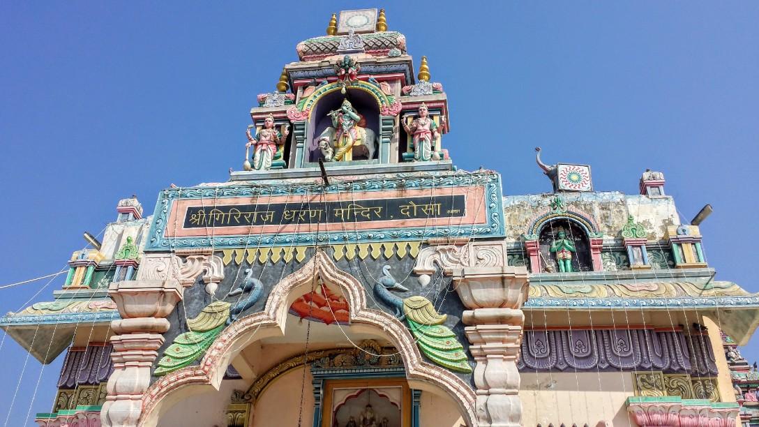 temple_hindou_inde