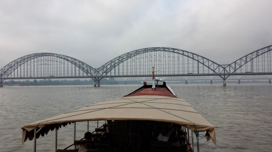 Notre bateau