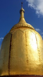 Temple à Old Bagan