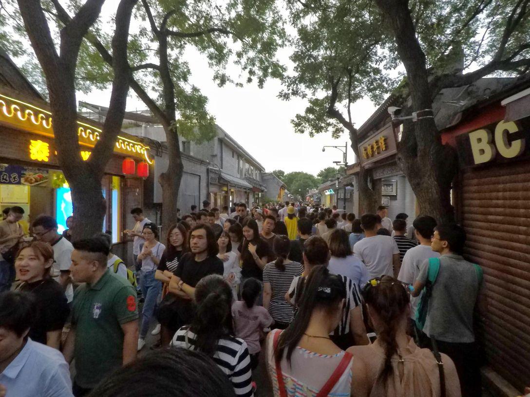 Nanluoguxiang_Pekin